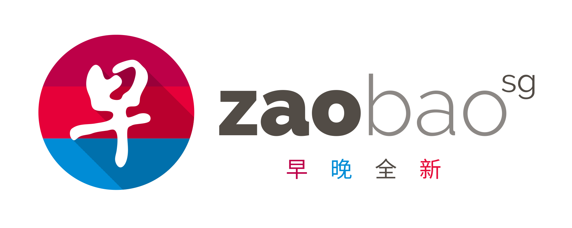 ZaoBao Logo