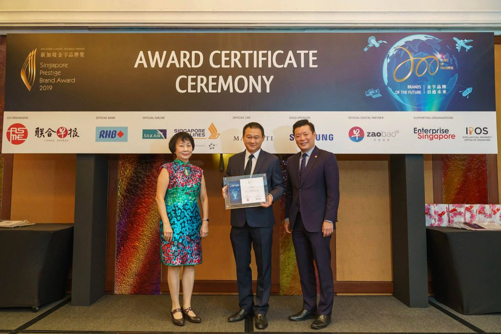103-SA902682-2019-award-certificate-ceremony