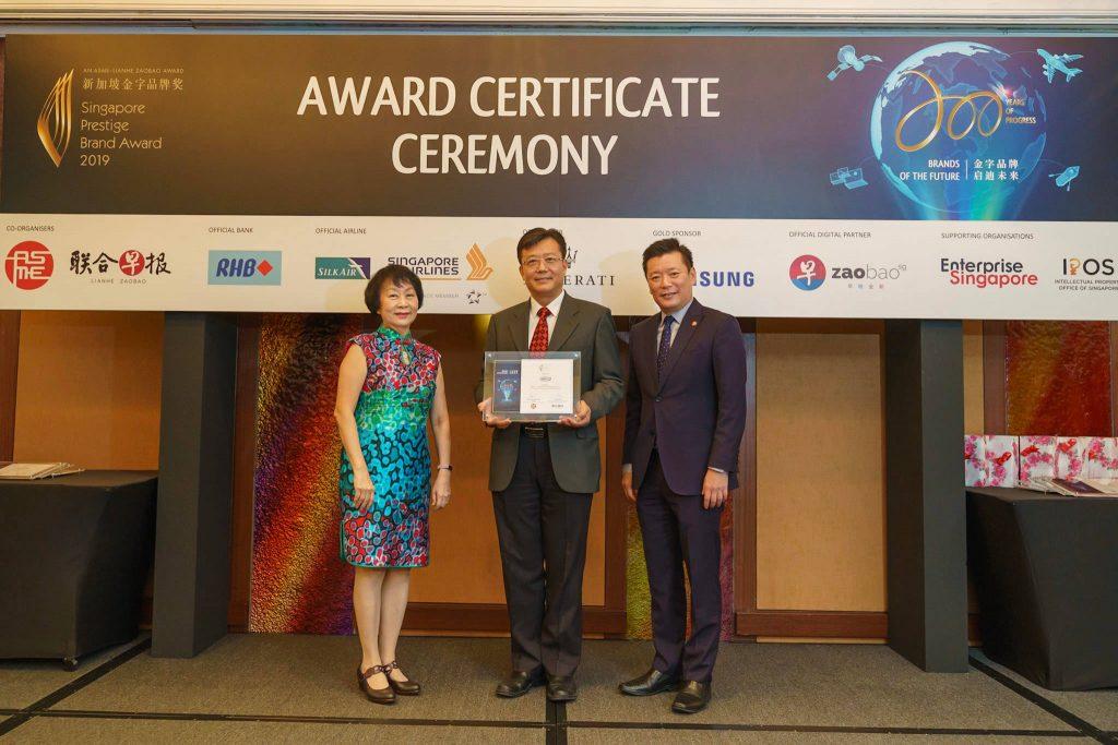 108-SA902698-2019-award-certificate-ceremony