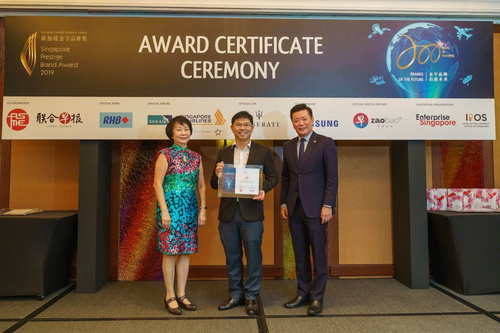 111-SA902705-2019-award-certificate-ceremony