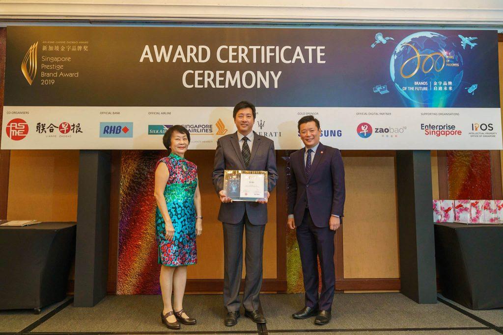 112-SA902709-2019-award-certificate-ceremony