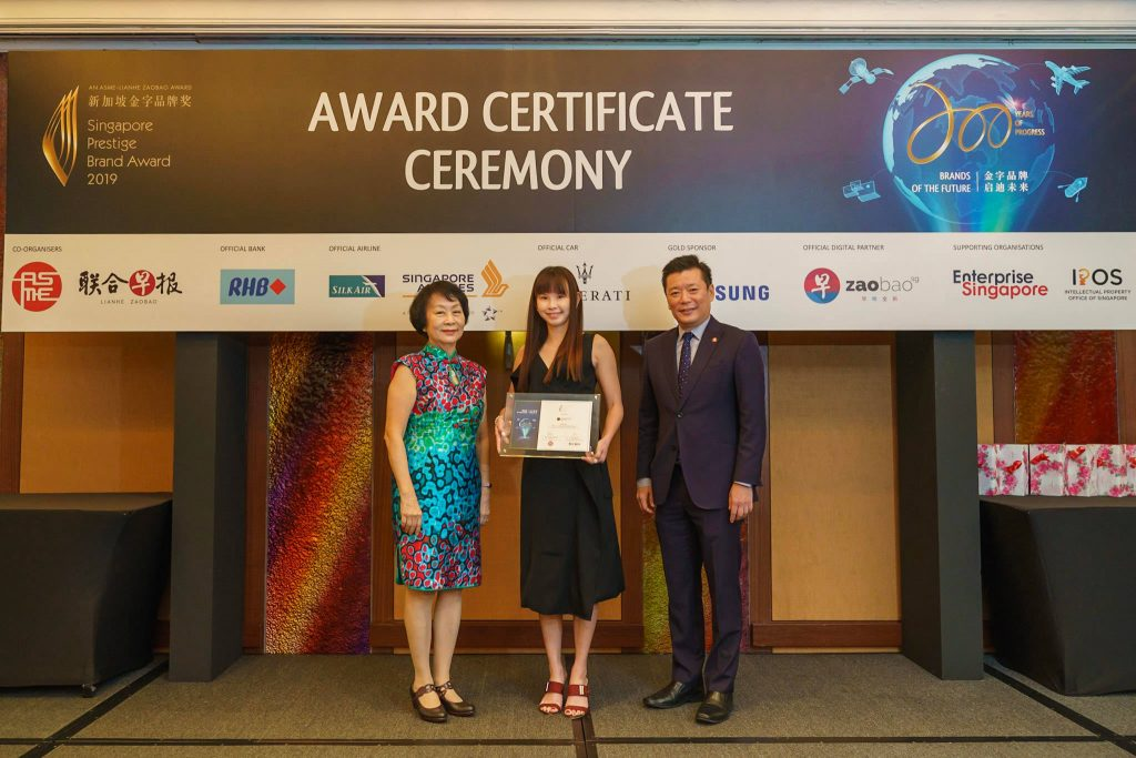 116-SA902725-2019-award-certificate-ceremony