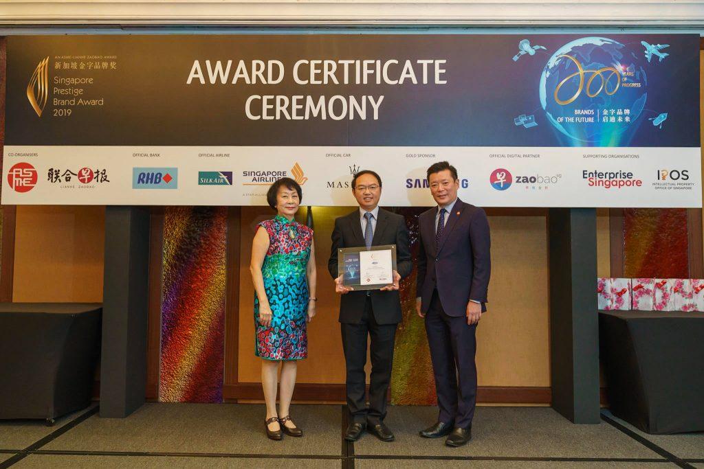 117-SA902728-2019-award-certificate-ceremony