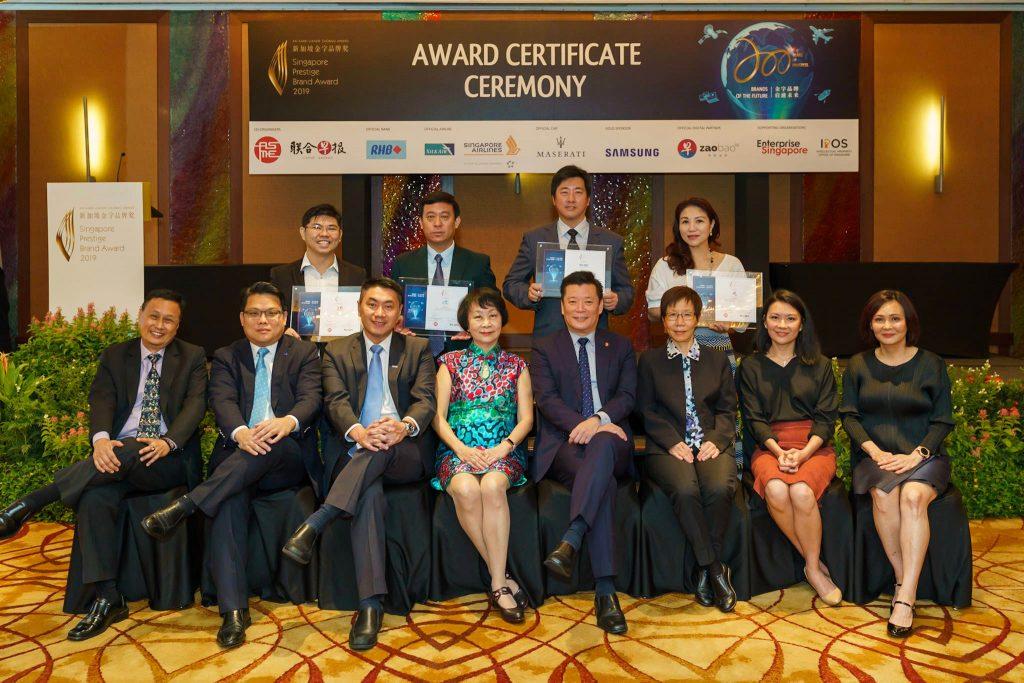 132-SA902773-2019-award-certificate-ceremony