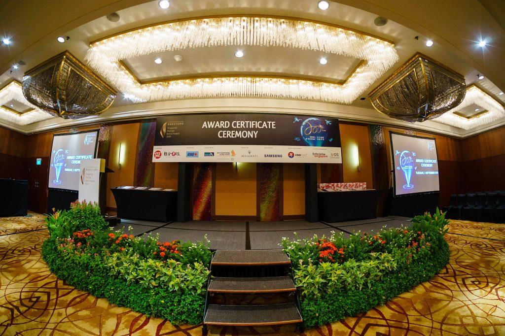 17-SA902411-2019-award-certificate-ceremony