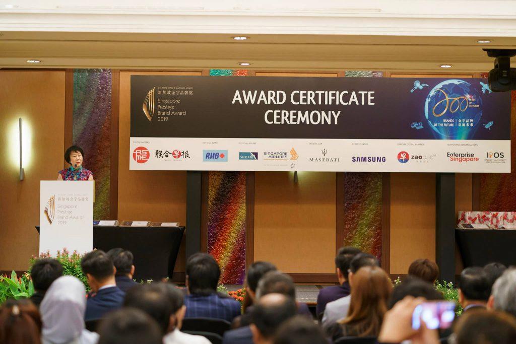 52-SA902523-2019-award-certificate-ceremony