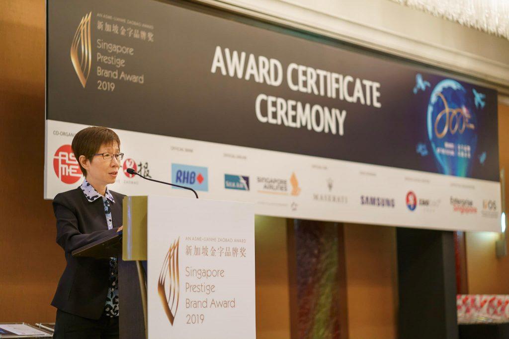 72-SA902577-2019-award-certificate-ceremony