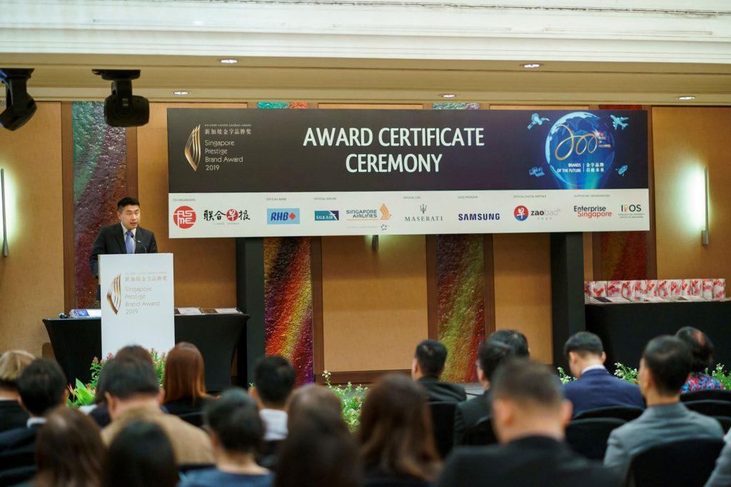 80-SA902605-2019-award-certificate-ceremony