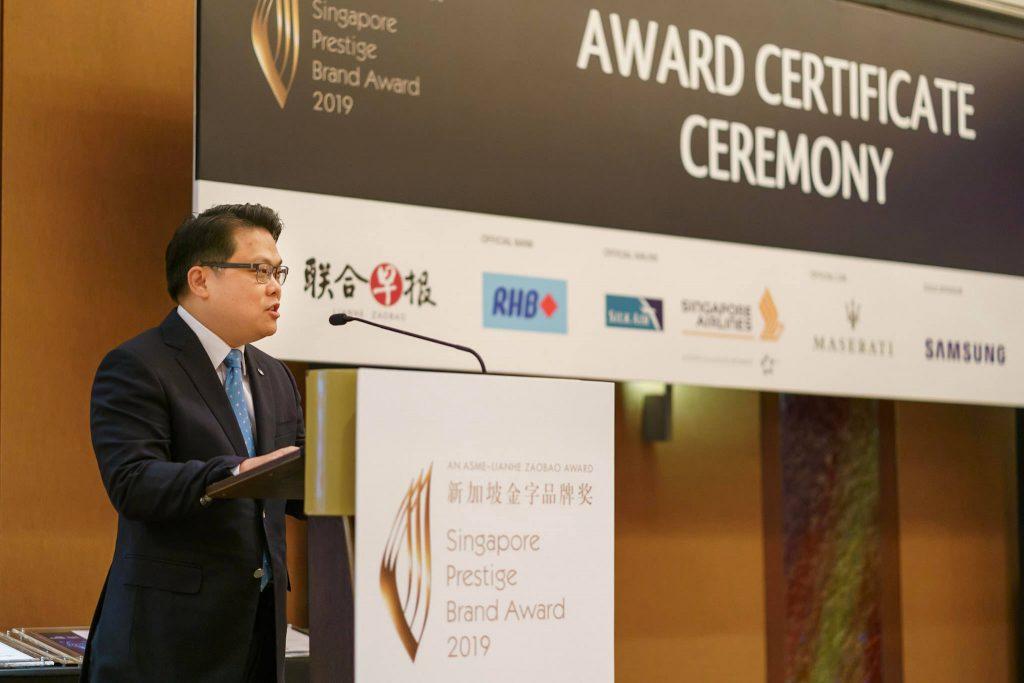 83-SA902609-2019-award-certificate-ceremony