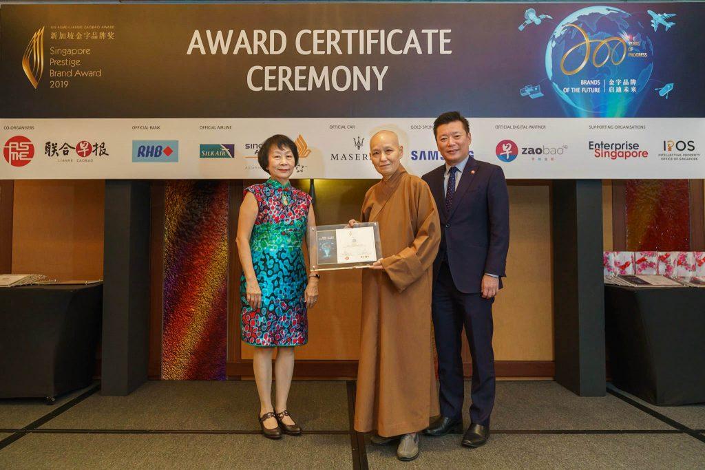86-SA902630-2019-award-certificate-ceremony