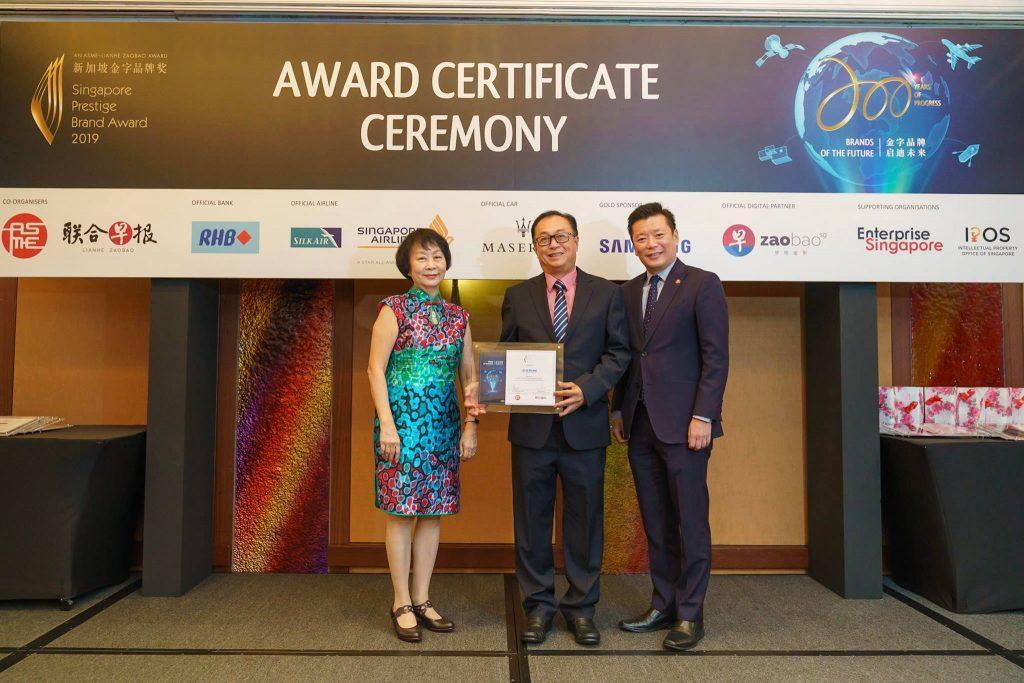 89-SA902640-2019-award-certificate-ceremony