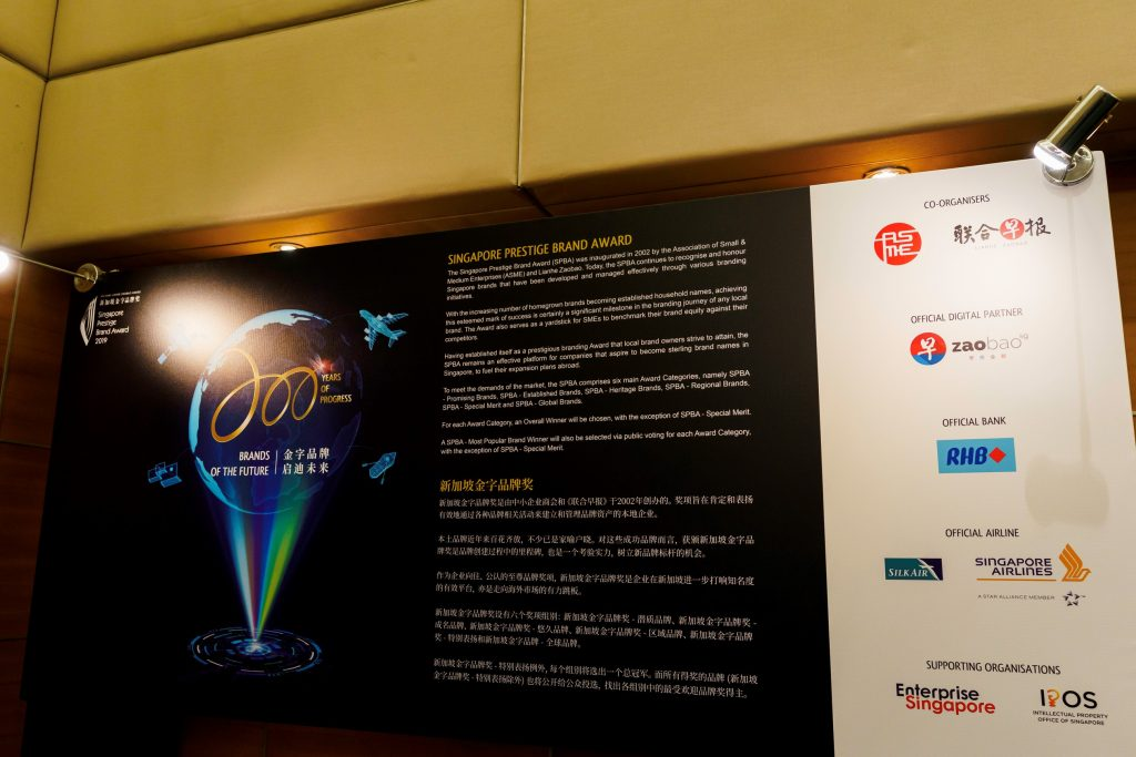 SPBA-0007-2019-official-launch