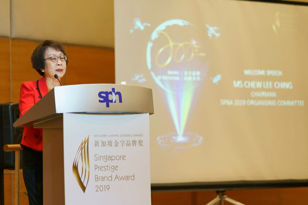 SPBA-0063-2019-official-launch