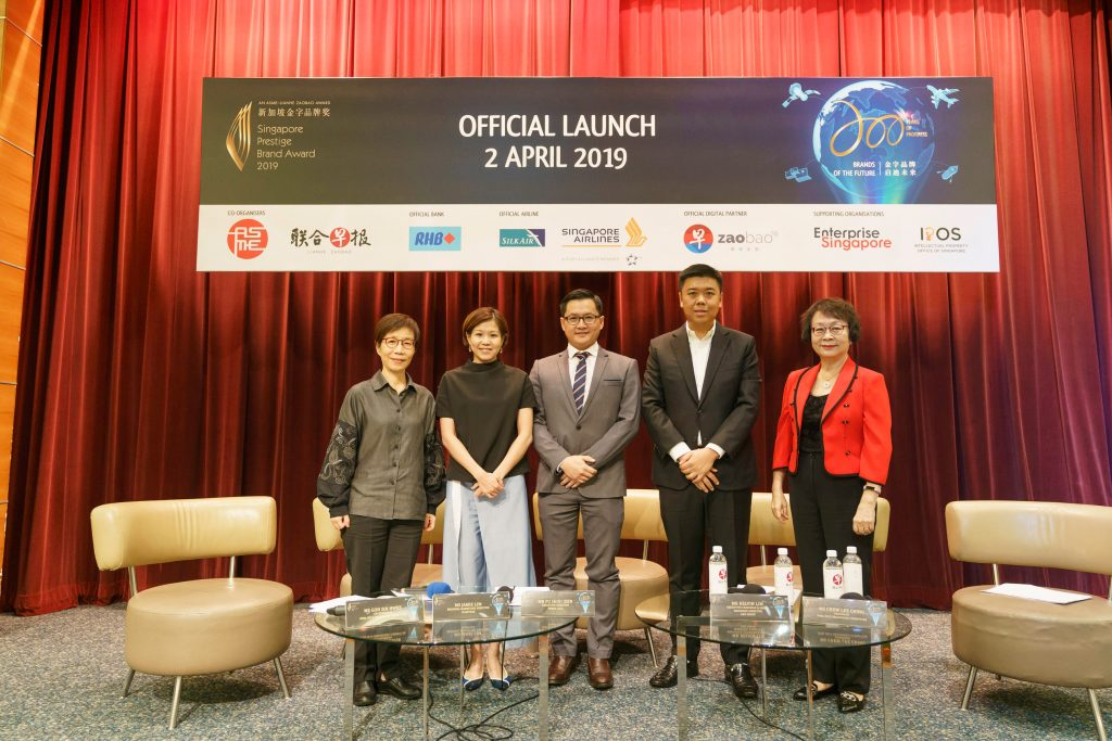 SPBA-0120-2019-official-launch