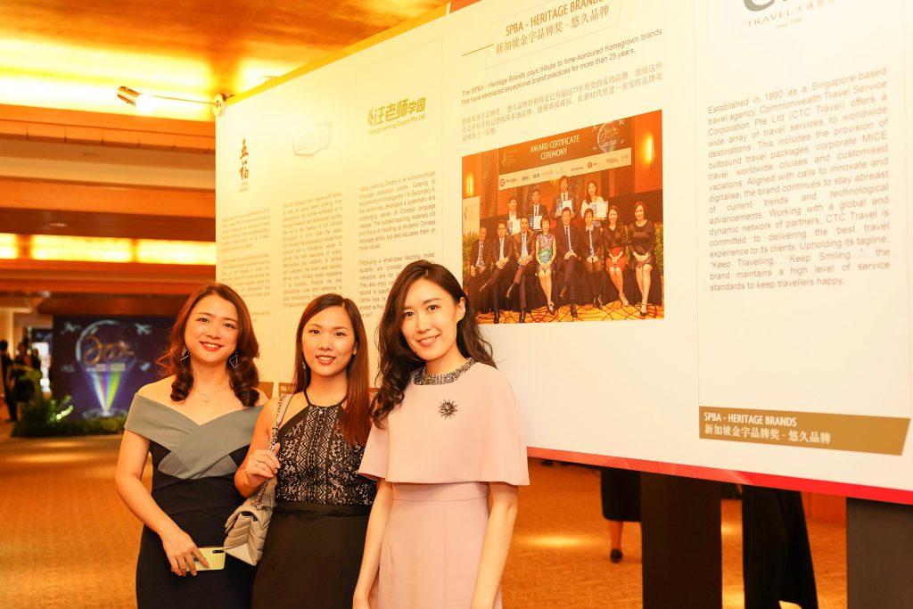 SPBAgala-0073-2019-award-presentation-ceremony