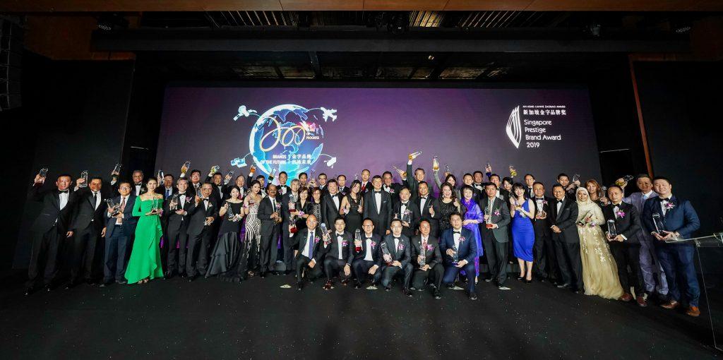 SPBAgala-0508-2019-award-presentation-ceremony